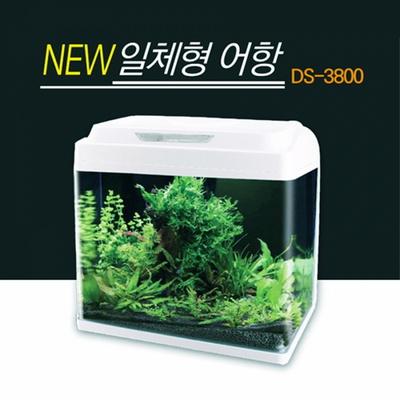칸후 New 일체형어항 DS-3800
