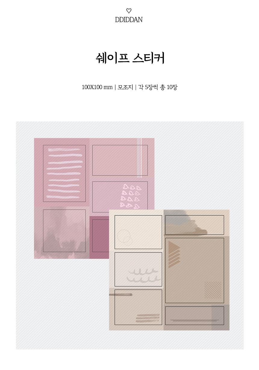쉐이프 다꾸 스티커 - 띠딴잡화점, 1,600원, 스티커, 포인트데코스티커