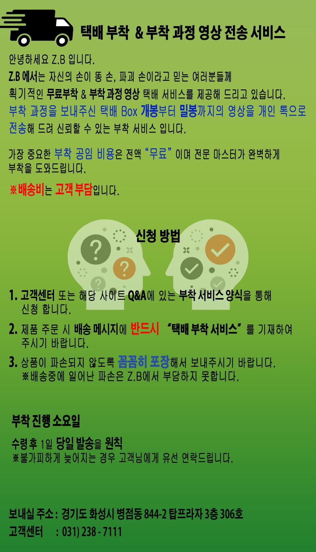 아이패드 6세대 9.7 올레포빅 액정+후면 보호필름 - 좀비베리어, 9,400원, 필름/스킨, 아이패드/미니