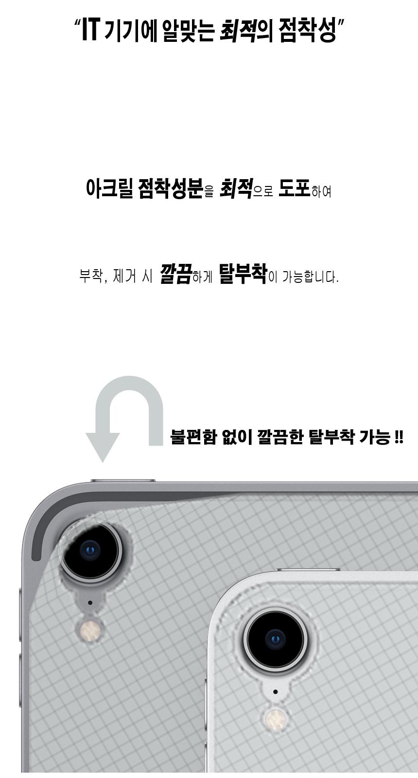 HP파빌리온 X360 DH1150TU 저반사액정+외부필름 - 좀비베리어, 18,300원, 노트북 액정보호필름, 35.56cm~39.62cm