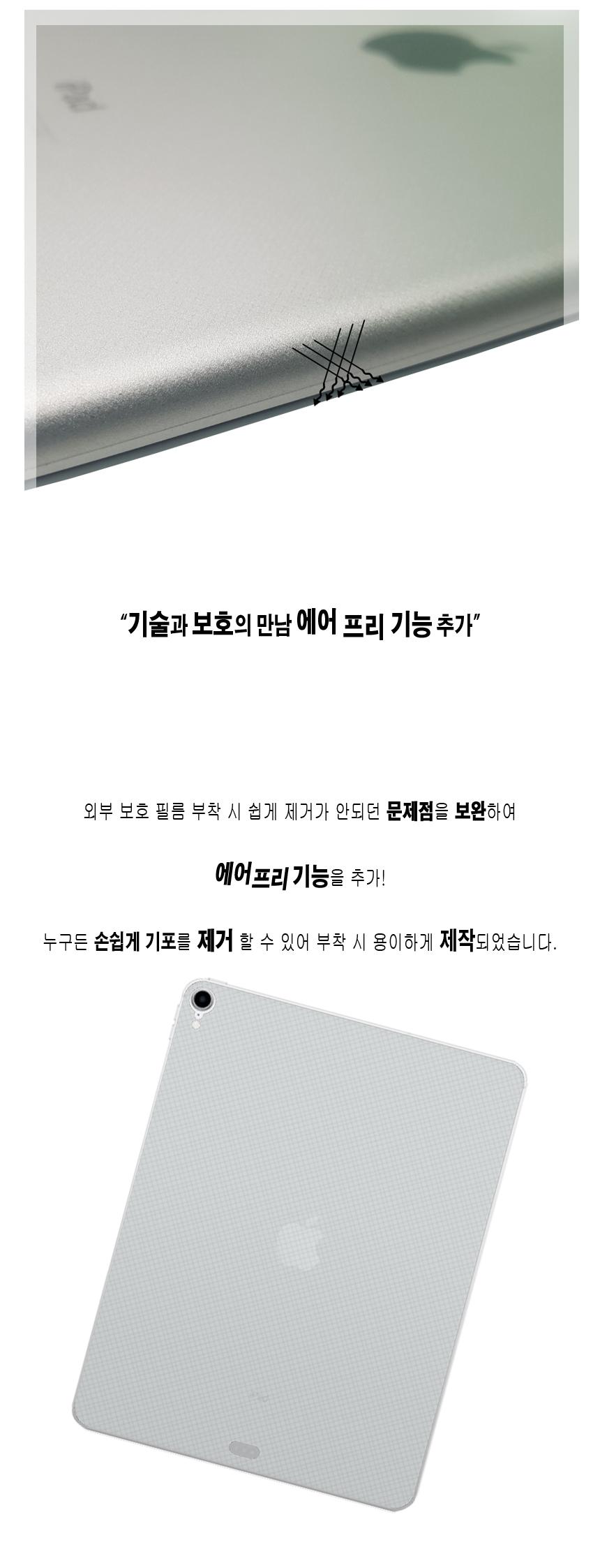 갤럭시 노트10 플러스 후면 보호필름 2매+카메라1매 구성 - 좀비베리어, 4,500원, 필름/스킨, 기타 갤럭시 제품