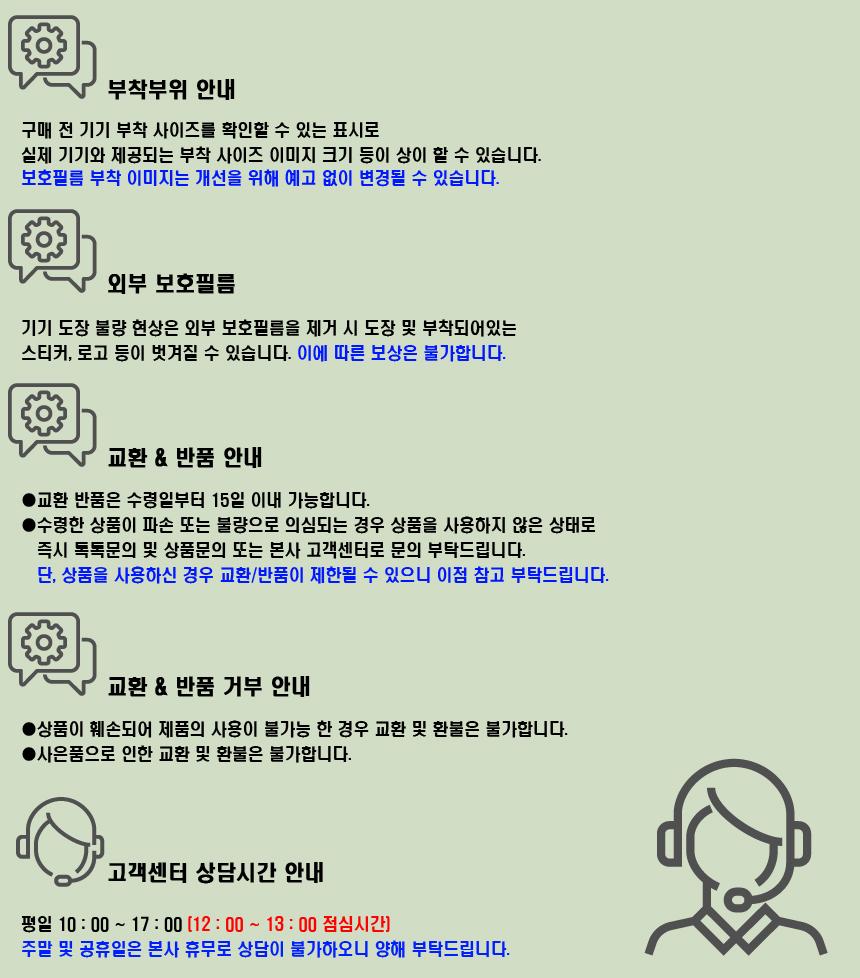 아이패드7세대 10.2슬림소프트 종이질감 액정보호필름 - 좀비베리어, 7,500원, 필름/스킨, 아이패드/미니