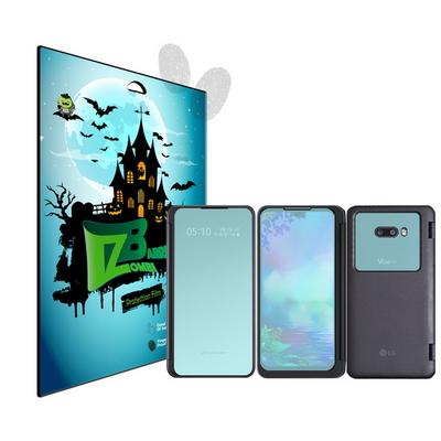 LG V50S 씽큐 듀얼스크린 액정+후면 3종 저반사 지문방지 보호필름