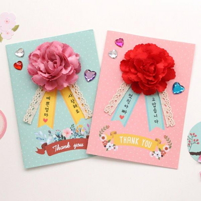 카네이션 카드&봉투 10SET