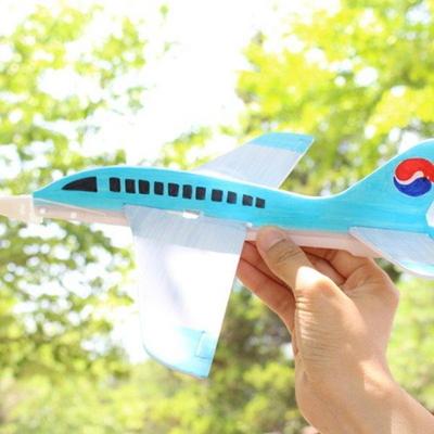 비행기만들기