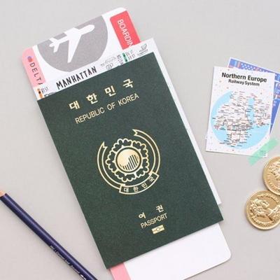 내가 만드는 여권북