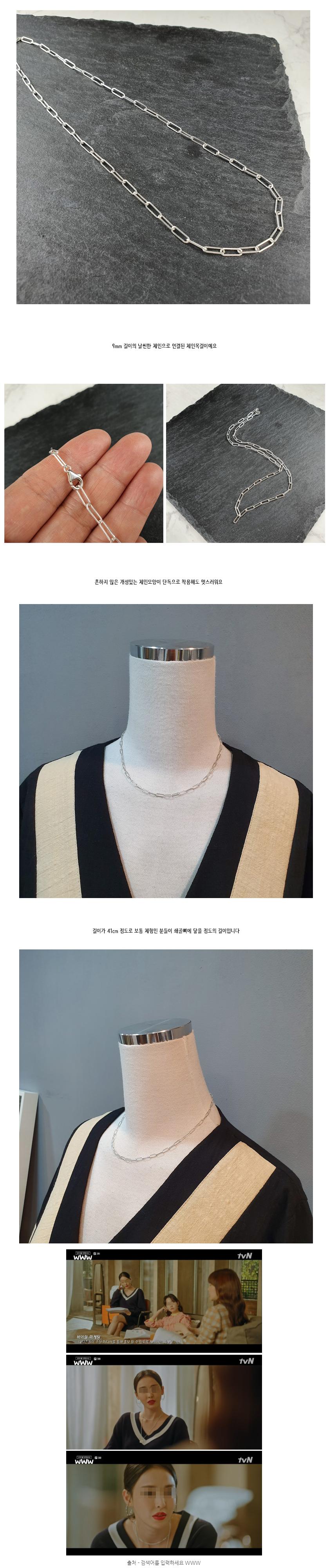 심플리 레이어드 실버 목걸이(2타입) - 돌체오라, 30,000원, 실버, 펜던트목걸이