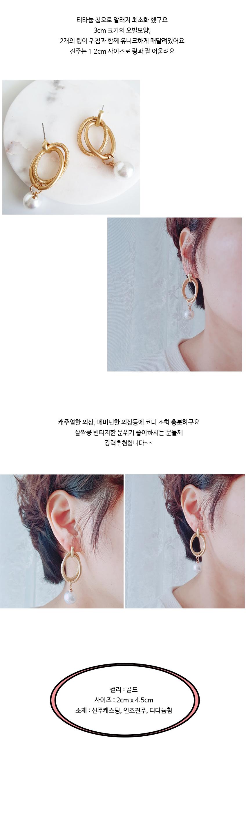 빈티지 투링 진주 드롭 귀걸이 - 돌체오라, 7,700원, 진주/원석, 드롭귀걸이