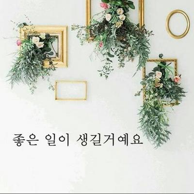감성문구 레터링 현관스티커 02.인테리어 데칼 스티커