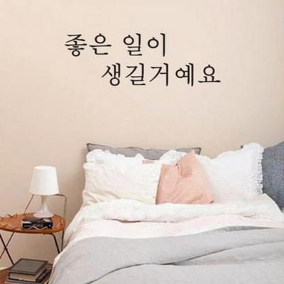 감성문구 레터링 현관스티커 02.L 인테리어 데칼 스티커