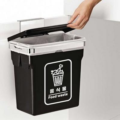 대형 분리수거 스티커14 L 카페 매장 인테리어 쓰레기통스티커