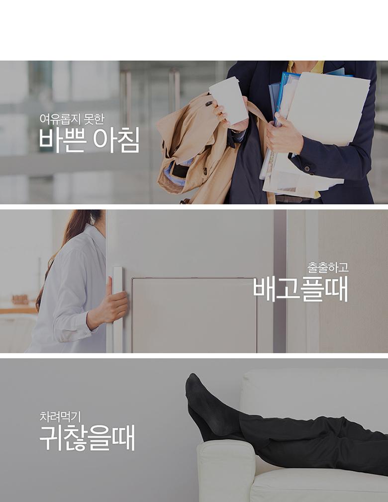 귀리야 오늘도 부탁해 1BOX(6개입) - 헬스앤뷰티, 19,200원, 간식, 기타 간식