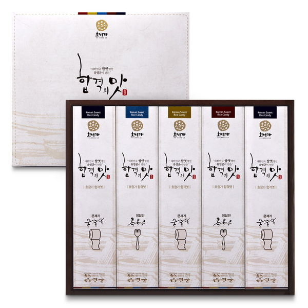 호정가 합격의맛 선물세트(5개입) / 합격엿 수능엿
