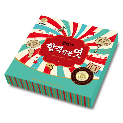 호정가 합격담은엿(대 300g)/ 합격엿 수능엿 수능선물