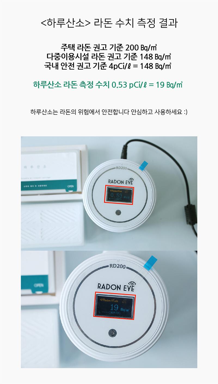 하루산소 쁘띠+M 세트 - 하루산소, 54,800원, 공기청정기, 공기청정기