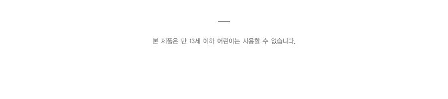 고스트팝 펜슬파우치 - 건망증, 18,900원, 가죽/합성피혁필통, 일러스트