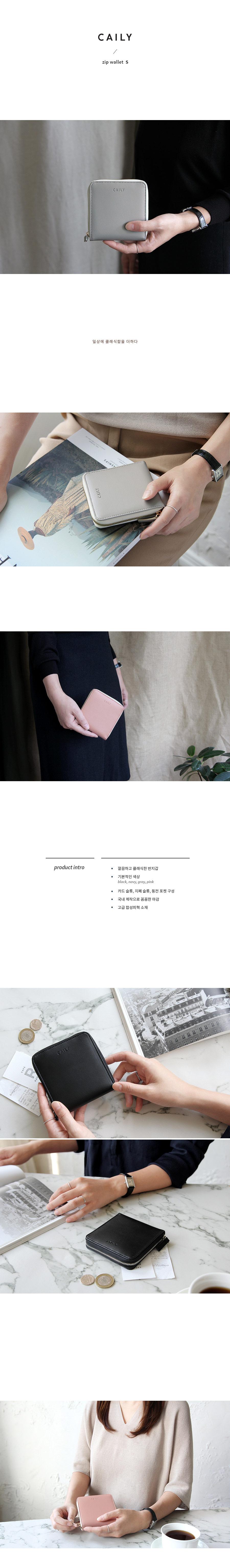 케일리 지퍼월렛-s38,000원-건망증패션잡화, 지갑, 여성용, 반지갑바보사랑케일리 지퍼월렛-s38,000원-건망증패션잡화, 지갑, 여성용, 반지갑바보사랑
