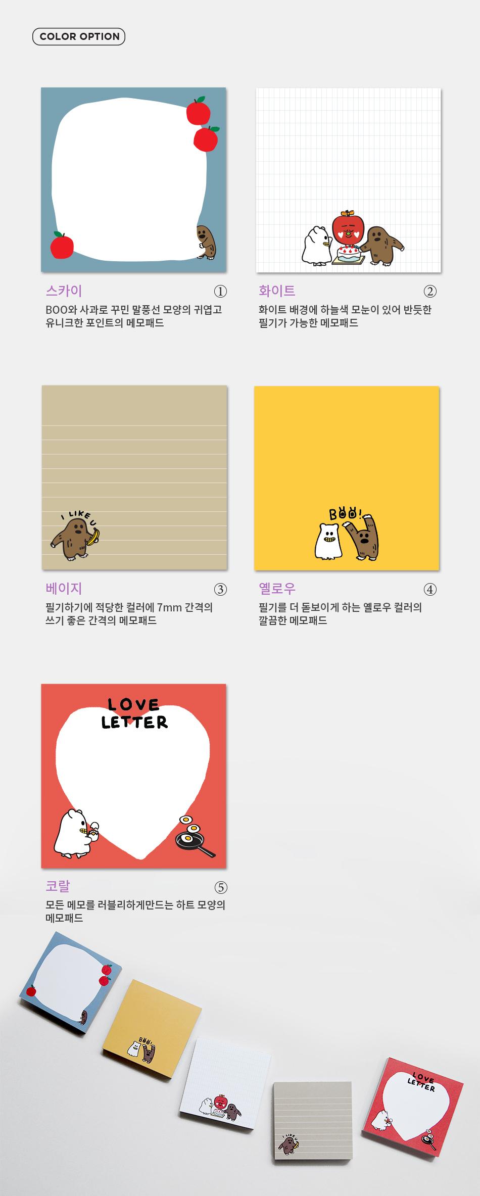 고스트팝 메모패드 - 건망증, 2,500원, 메모/점착메모, 메모패드