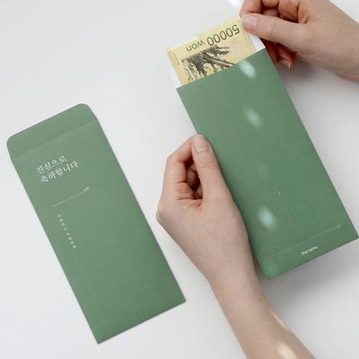 더메모 용돈봉투세트