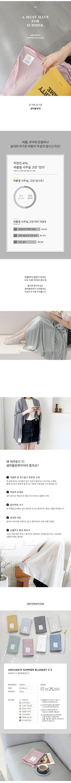 어라운드디 썸머블랑켓 v.3 - 건망증, 17,500원, 담요/블랑켓, 무지/솔리드